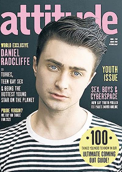 Daniel Radcliffe Attitude Cover